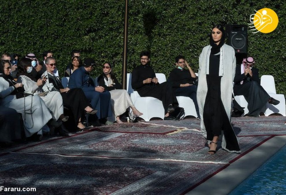 resized 852995 680 نمایش مد لباس زنان, عربستان