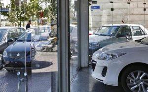 آخرین وضعیت قیمت خودرو از کف بازار / فیلم
