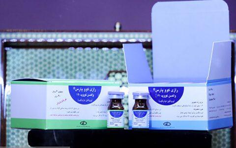 """آغاز تست انسانی دومین واکسن ایرانی کرونا / تزریق """"کووپارس"""" بر ۲ نفر؛ امروز"""