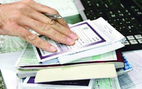 ارسال کدرهگیری به شماره تلفن بیمه شدگان تامین اجتماعی