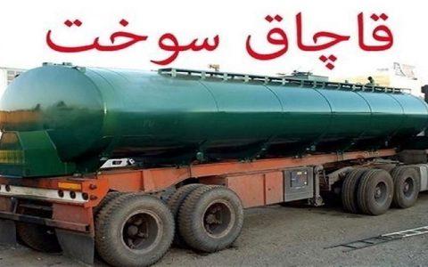 استانداری سیستان و بلوچستان: در حادثه امروز فرمانداری سراوان به کسی آسیبی نرسیده است