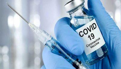اسناد واکسن کرونای هندی برای ورود به کشور کامل شده است