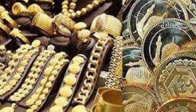 افزایش نرخ طلا و سکه در بازار؛ سکه به کانال ۱۱ میلیون تومانی نزدیک شد