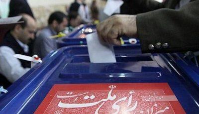 تشکیلدبیرخانه دائمی هیات مرکزی نظارت بر انتخابات شوراهای اسلامی