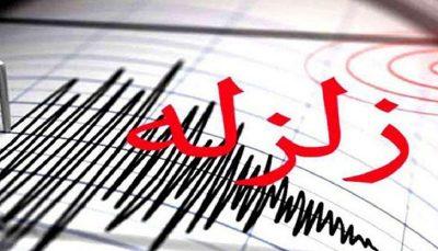 تشریح جزییات زمین لرزه ۴.۹ ریشتری در غرب کشور