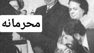 آیا واقعا حداد عادل دست فرح را بوسید؟/ عکس