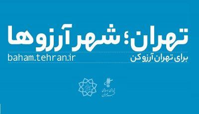 مردم روانی اند؛ برچسبی که یک عضو شورای شهر تهران به مردم زد