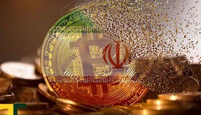 رمزارزهای ایرانی در راه بازار