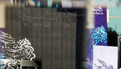 روز چهارم جشنواره فجر در سینمای رسانه ؛ فیلم ها و حاشیه ها/ عکس