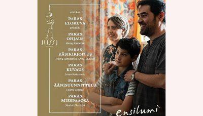 شهاب حسینی نامزد مهمترین جوایز سینمای فنلاند شد
