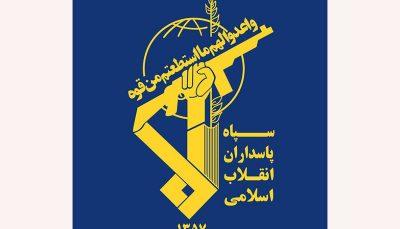 ضربه اطلاعات سپاه به یک شبکه اختلاس و ارتشا