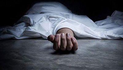 قتل مادر در کمال خونسردی
