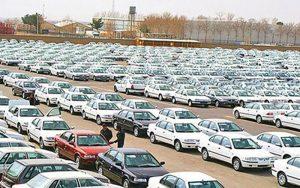 قیمت روز خودرو/ سمند 184 میلیون تومان شد