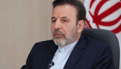 محمود واعظی: از نظر اقتصادی نرخ ارز ایران ۲۵ یا ۲۷ هزار تومان نیست
