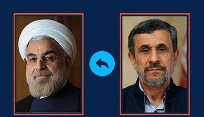 نامه محمود احمدینژاد به روحانی