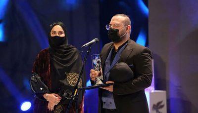 نرگس آبیار و همسرش و سیمرغی که به امانت بهخانه بردند/ عکس