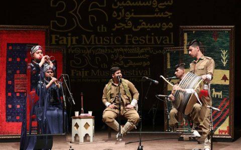 نغمههای کردی و ترکمن در ششمین روز جشنواره موسیقی فجر