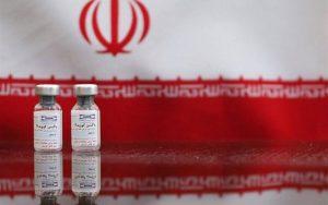واکسن ایرانی کرونا ایمنی قابل قبولی دارد