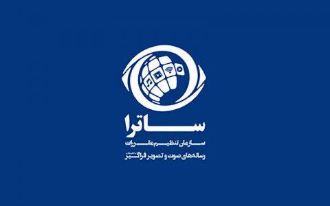 واکنش ساترا به صحبتهای وزیر ارتباطات درباره ترافیک اپراتورها