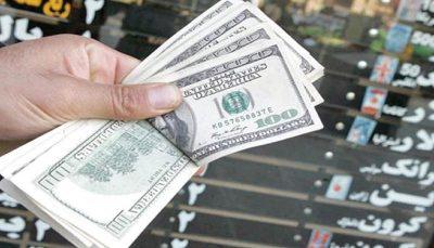 کاهش جزئی نرخ یورو در بازار؛ دلار ۲۳ هزار و ۸۷۰ هزار تومان است