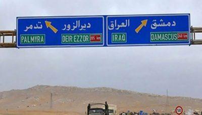 5 مرز مسافری ایران و عراق بسته شد/ مرزهای تجاری باز هستند