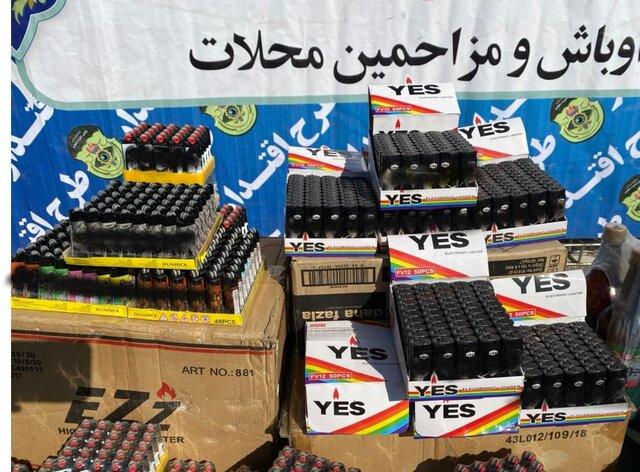 61864248 کشف فندکهای مستهجن در تهران