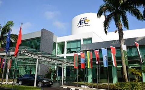 AFC و باز هم یک تصمیم عجیب