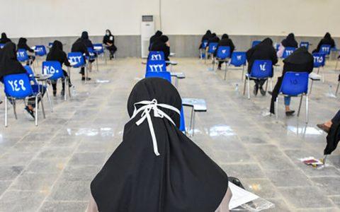 آغاز ثبتنام آزمونهای ورودی مدارس سمپاد از امروز