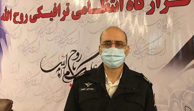 پلیس تهران در بهشت زهرا