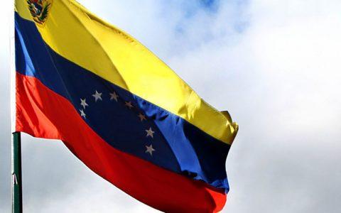 ادعای رئیس جمهور خودخوانده ونزوئلا علیه ایران