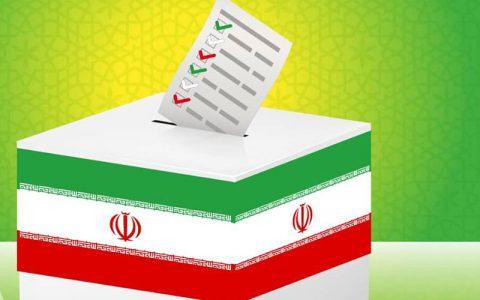 اعضای هیات اجرای انتخابات ۱۴۰۰ تهران مشخص شدند