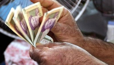 بخشنامه دستمزد ۱۴۰۰ ابلاغ شد