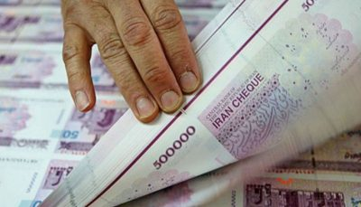 دولت تدبیر به بانک مرکزی ۵۰۰ درصد جهش کرد بدهی دولت تدبیر به بانک مرکزی ۵۰۰ درصد جهش کرد