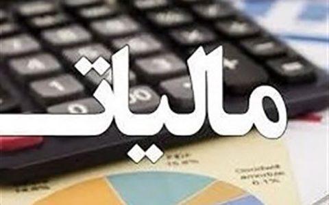 بررسی جزئیات بخشنامه سازمان مالیاتی در خصوص رسیدگی به پروندههای مالیاتی عملکرد ۱۳۹۸