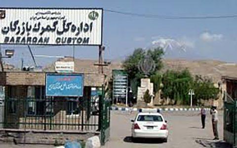 تردد کامیونها در مرز ایران-ترکیه تسهیل شد