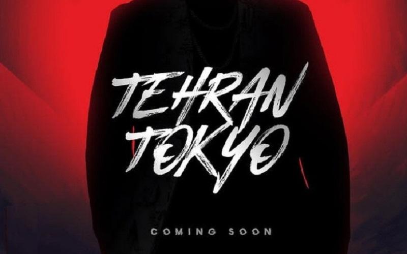توکیو تلنگر دردناکی که ترانه جدید ساسی مانکن به همه ما زد/ چند اثر مخرب دیگر باید تولید شود تا به خود بیاییم؟