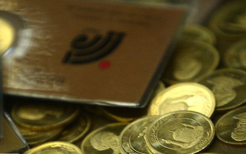 توقف سکه در کانال ۱۱ میلیونی در روزهای پایانی سال۹۹