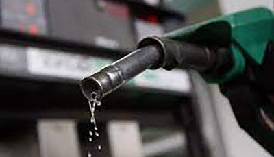بنزین ۱۵۰۰ تومانی در کشور
