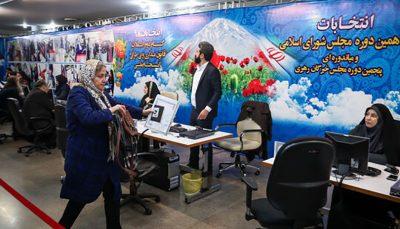 از داوطلبان انتخابات میان دورهای مجلس یازدهم آغاز شد ثبتنام از داوطلبان انتخابات میان دورهای مجلس یازدهم آغاز شد