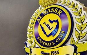جریمه سنگین فیفا برای تیم سعودی
