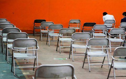 جزئیات برگزاری آزمون ورودی پایه دهم مدارس نمونه دولتی