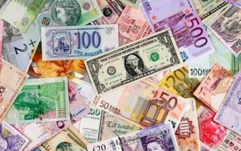 قیمت رسمی انواع ارز جزییات قیمت رسمی انواع ارز