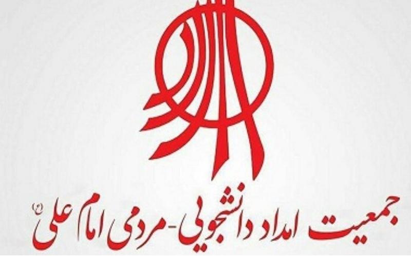امام علی وزارت کشور: فعالیت های جمعیت امام علی خارج از اساسنامه بود