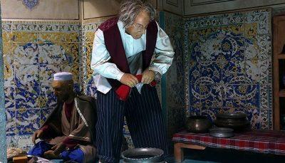 علیقلی آقا اصفهان