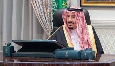 دولت سعودی بار دیگر ایران را به دخالت در امور کشورهای عربی متهم کرد