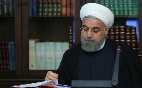 روحانی اساسنامه سازمان ملی تعلیم و تربیت کودک را ابلاغ کرد
