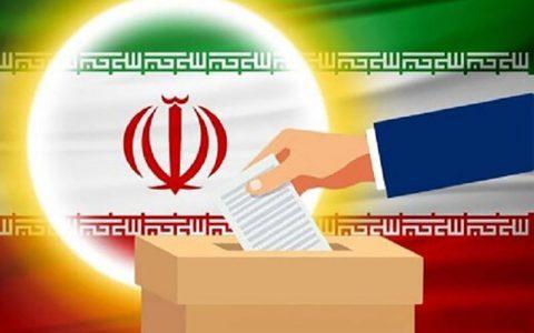 روز آخر ثبتنام انتخابات شورای شهر آغاز شد / شرایط و مدارک