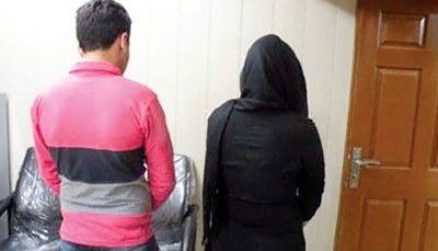 بندرعباسی همسر خود را به قتل رساند زن بندرعباسی همسر خود را به قتل رساند