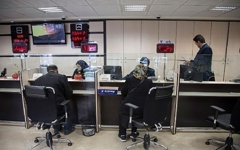 ساعت کار بانک ها در نوروز
