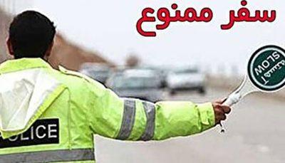 نوروزی شهروندان تهرانی، فروردین تلخی را به ارمغان می آورد سفرهای نوروزی شهروندان تهرانی، فروردین تلخی را به ارمغان می آورد